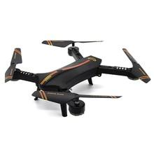 Jetblack Selfie Foldable Drone
