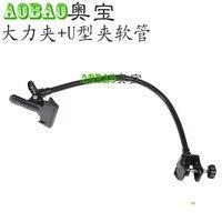 Adearstudio C +leyla retractor/ flexible arm/ self retaining retractor Magic Pipe CD50