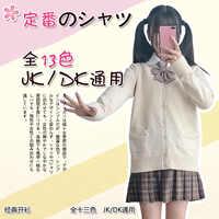 Japan schule pullover Frühling und herbst 100% V-ausschnitt baumwolle gestrickte pullover JK uniformen strickjacke multicolor mädchen student cosplay
