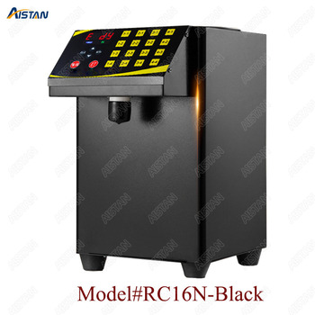 RC16 8L stainless steel commercial fructose quantitation machine for milk tea shop and coffee shop 1