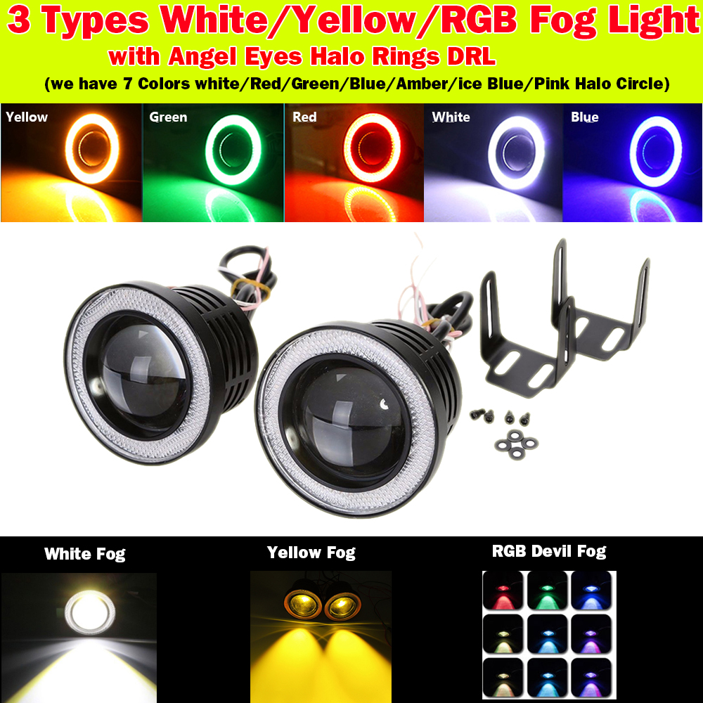 US $17 53 29% OFF|Universal RGB/Yellow/White Devil Led Fog Light Car  Headlight Lamp with COB Angel Eyes Halo Ring 7 Colors Choice 2 5inch 3