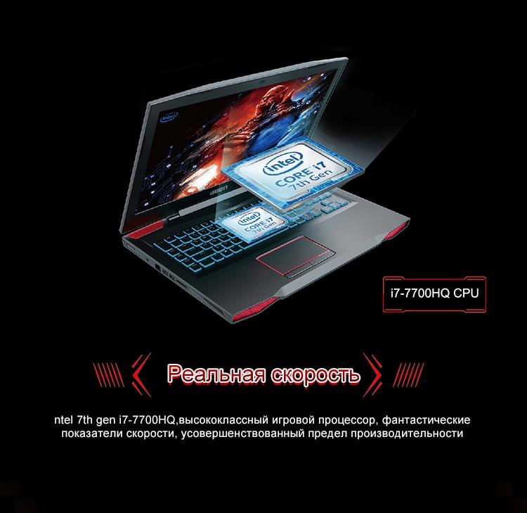 HTB1yzrKgSMmBKNjSZTEq6ysKpXai BBEN G17 Gaming Laptop 17.3 inch i7 cpu GTX1060 GDDR5 NVIDIA Windows10 DDR4 32GB+512GB SSD+2TB HDD RGB Mechanical Keyboard