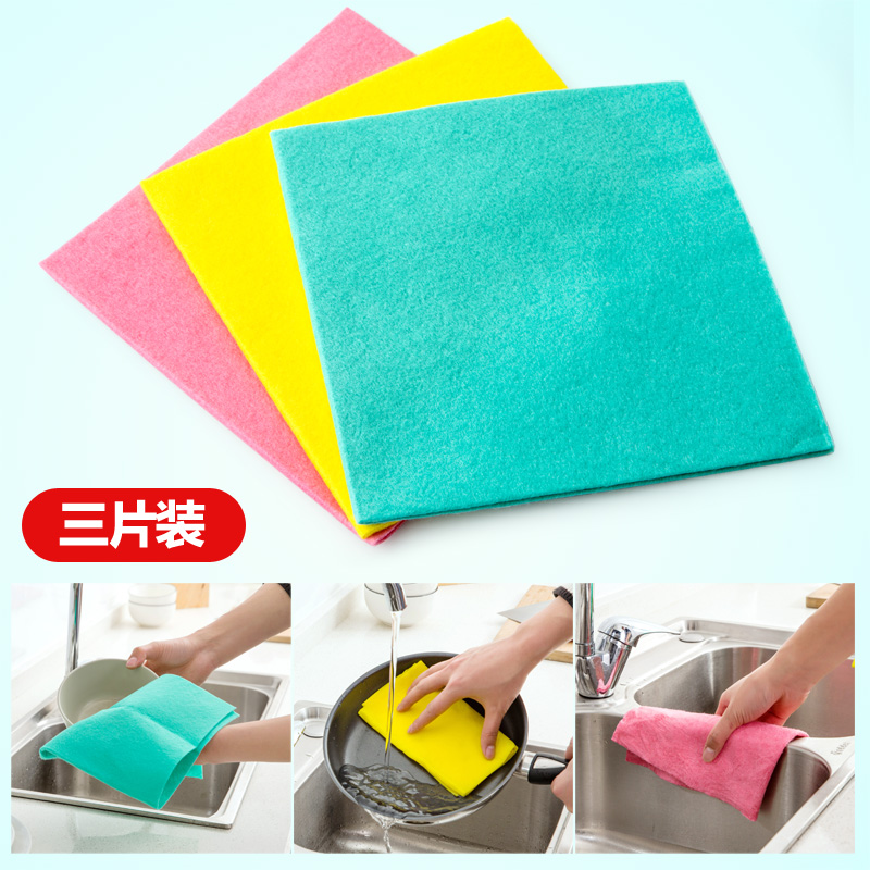 Detail Feedback Questions about South Korea imported multi purpose kitchen  cloths dishcloth 3 loaded 2f40c62d66573