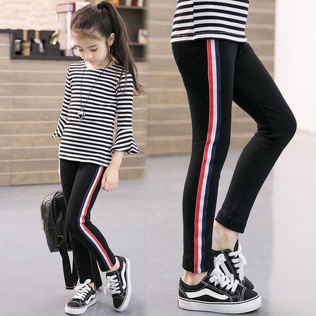 Girl's Side Striped Sport Pants