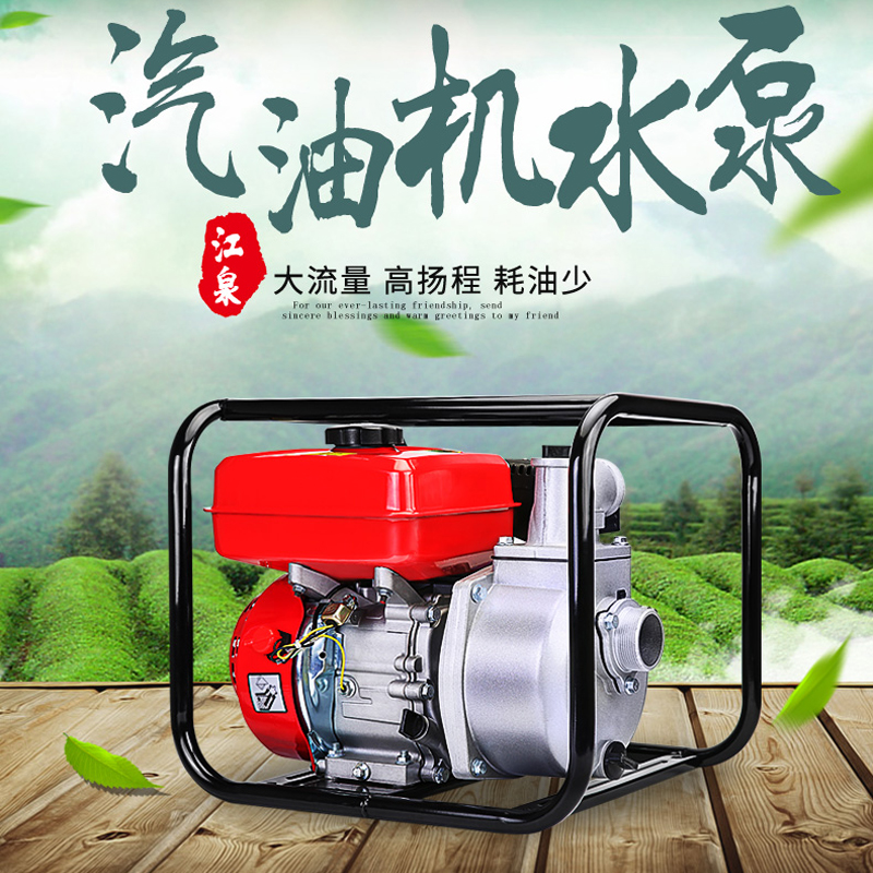 petrol driven self-priming pump china price gasoline feed pump 30T/h engine gasoline 40m head gasoline engine water pump 1inch agricultural irrigation gasoline water pump portable gasoline engine garden water pump