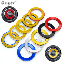 Ceyes Car Accessories Decoration Cover Circle Sticker Case For Nissan Qashqai X-Trail Vehicle Engine Start Stop Ring Styling