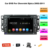 7 2 Din Android 5 11 Car Dvd Gps For Chevrolet Epica Capativa Tosca 3G Wifi