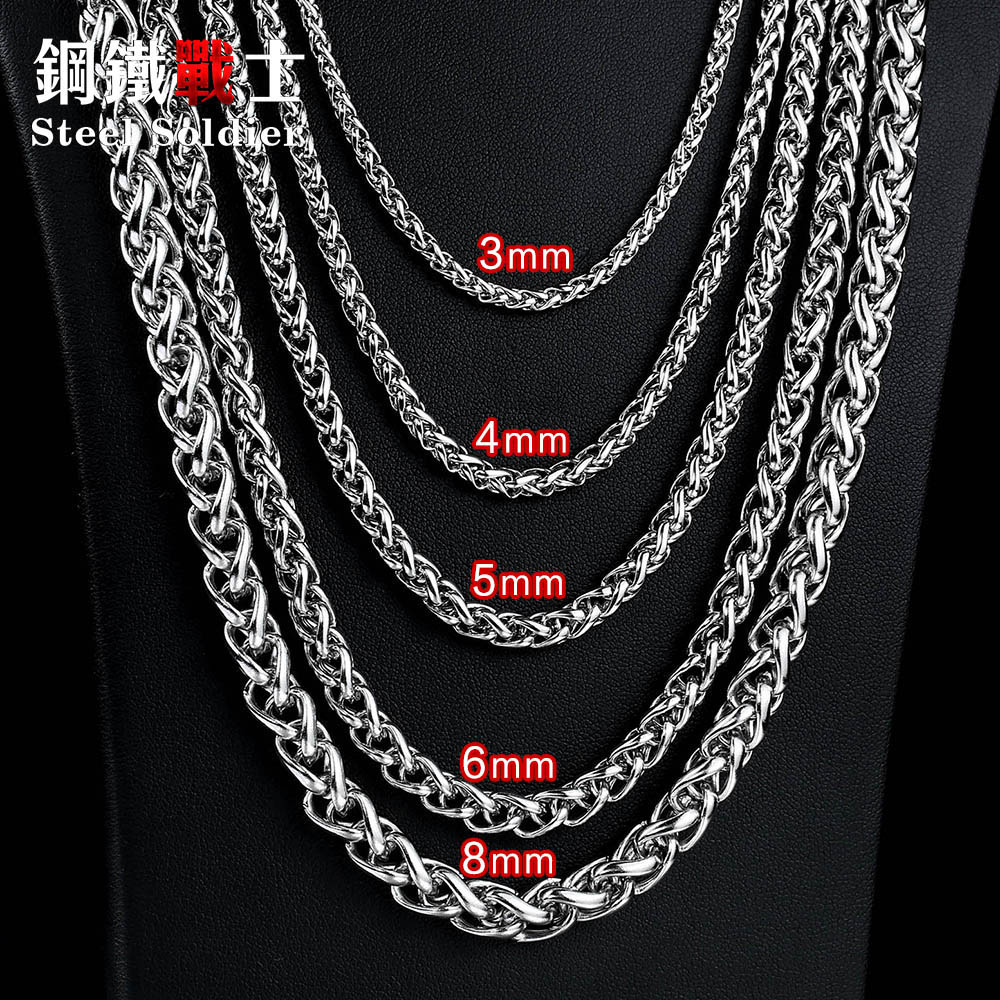 steel soldier men spiga plait necklace chain 3mm 4mm 5mm 6mm width 316l stainless steel silver. Black Bedroom Furniture Sets. Home Design Ideas