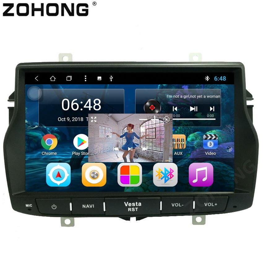 1 din IPS Android 8 1 Octa Core 2G 32Gb car radio for Lada Vesta Car
