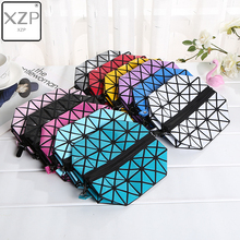 XZP New Women Geometric Zipper Cosmetic Bag Large Storage Package Diamond Makeup Laser Flash Leather Ladies Cases