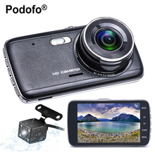 Podofo Night Vision Car DVR Camera Dash Cam Novatek 96658 HD with Rear View dual Camera Auto Registrator Digital Video Recorder
