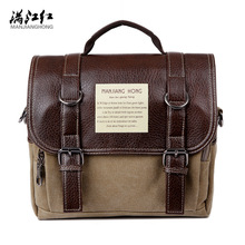 MANJIANGHONG Men's Canvas ipad backpack mini backpacks small back pack school bags men high quality popular