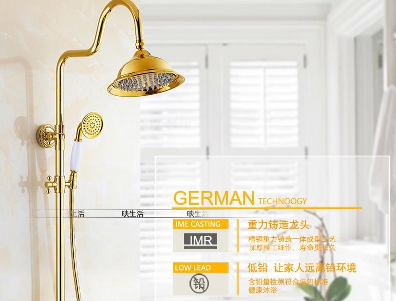 "HTB1z.0ojNrI8KJjy0Fpq6z5hVXaK Luxury Rose Golden Bathroom Shower Faucet Wall Mounted 8"" Rain Showerhead Coming With Hand Spray Round Bar Mixer Shower Set"