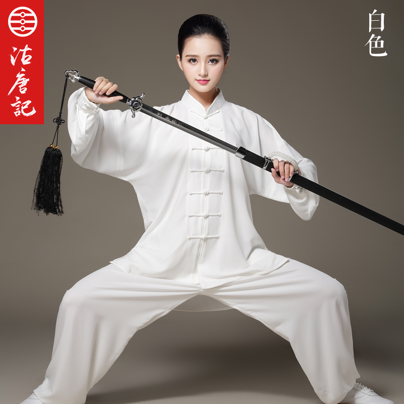 Tai Chi Uniform Taiji Performance Clothing Autumn Summer Kung Fu  Suit  Chinese Style Unifrom