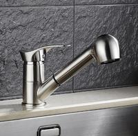 Kitchen Faucet 360 Degree Swivel Pull Out Kitchen Sink Faucet Water Saving Polished Nickel Gold Basin