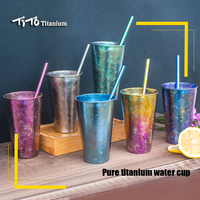 TiTo Titanium Beer Cup Mug Wine Cups with titanium straw outdoors Pure Titanium Cup Outdoor Travel Hiking Lightweight 480ml