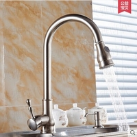 Kitchen Faucets Brushed Nickel Solid Brass Kitchen Sink Faucet Black Pull Out Rotation Spray Mixer Tap Torneira Cozinha YD 126