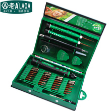 LAOA Sale Screwdriver Set 38 in1 Repair Tools Kit Precision S2 Alloy Steel ferramentas tool for Cell Phone iPhone 4s,5s,6s,PSP