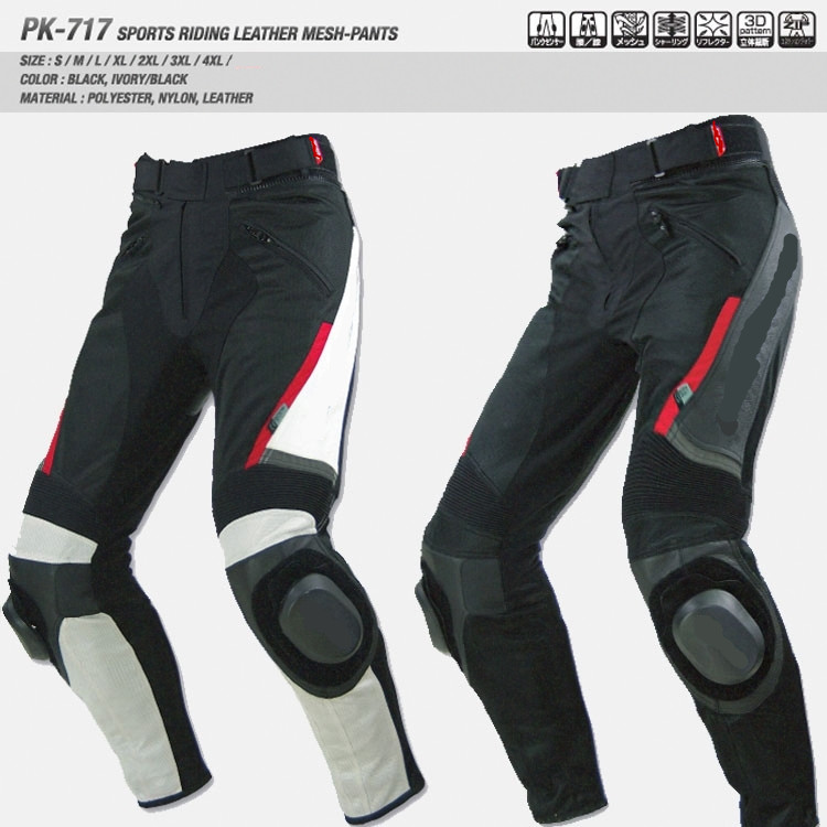 KOMINE PK717 Leather Trousers Titanium Alloy Racing Pants Motorcycle Pants Summer Riding Pants мэрфи дж сила вашего подсознания