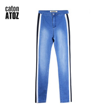 kozonhee Double color Stitching Stretch Mid Wais Elasticity Tight Skinny Pencil Women