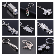 3d world cup metal gift keychain motorcycle aircraft train key ring jewelry car key chain game