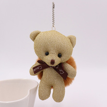 цена на Filled Plush Bear Plush Toy Keychain Doll Creative Hair Ball Bag Pendant Car Keychain Bead Chain Pendant Small Gifts