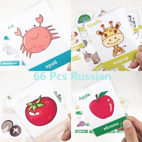 66 pcs set frutas legumes aprendizagem russa ingles cartoes de memoria flash para criancas sala