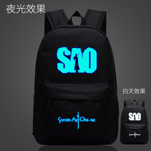 SAO Sword Art Online School Bag noctilucous Luminous backpack student bag Notebook backpack Daily backpack Glow in the Dark