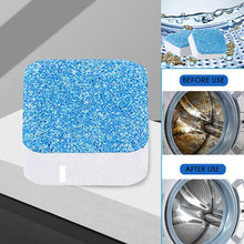 New 25pcs Washing Machine Effervescent Tub Cleaner Remover Deodorant for Home Deep Cleaning Remove Dirt
