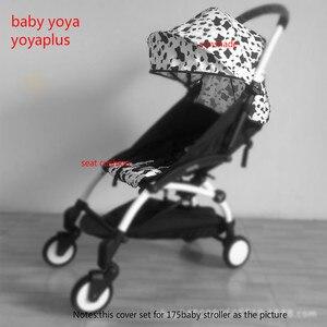 Image 1 - 2018 חדש 30 סגנונות!! BABYYOYA 175 תואר שמש כיסוי מושב כרית סט יויה yoyo תינוק עגלת אביזרי צל לשפוך וכרית