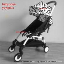 Новинка 2018, 30 стилей! Чехол от солнца и подушка для сиденья BABYYOYA, 175 градусов, Комплект подушек для детской коляски Yoya yoyo, аксессуары, навес и накладка