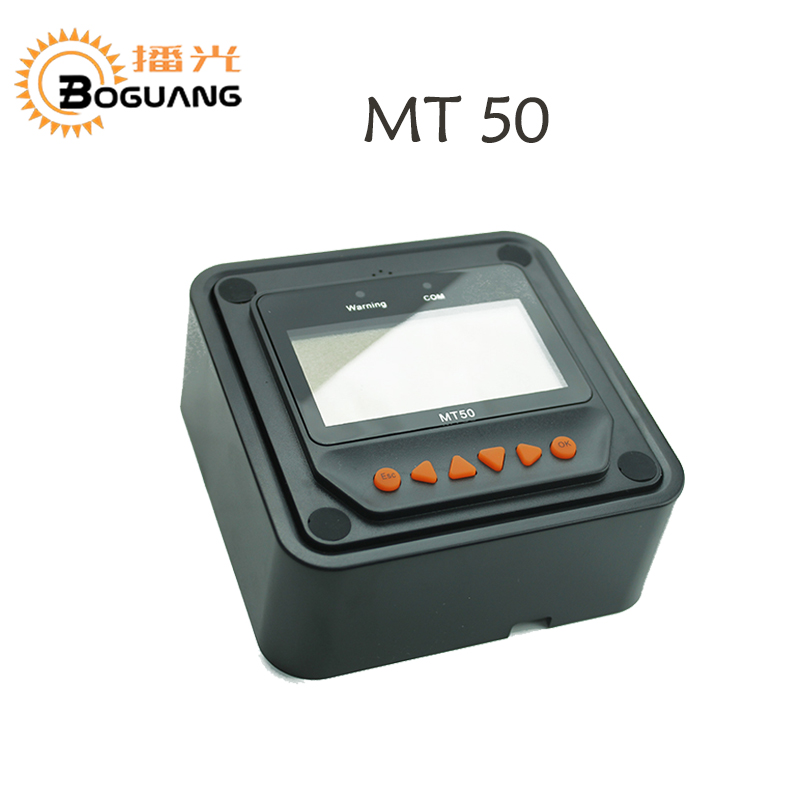 Boguang MT50 solar controller solar panel supports both the latest communication protocol and the voltage technology standard