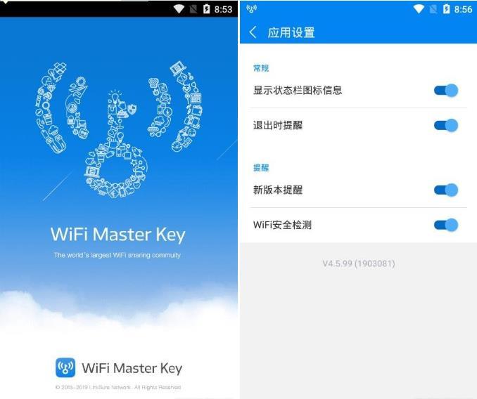 WIFI万能钥匙去广告国际版V4.6.27