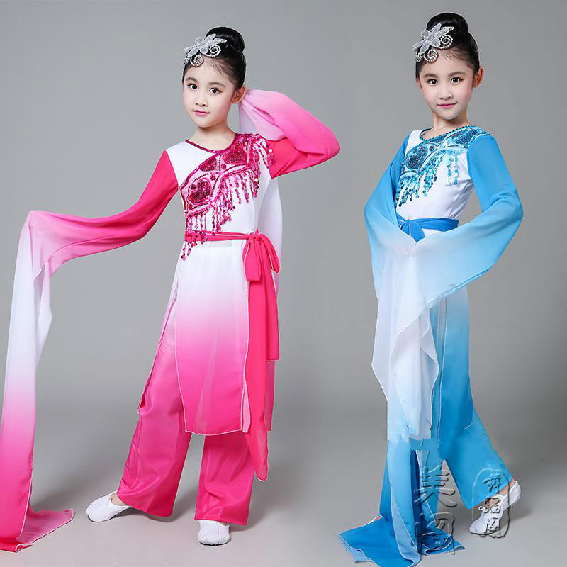 Children water sleeves dance costumes classical dance costumes girls plucking Wei costumes surprise dance girls costumes