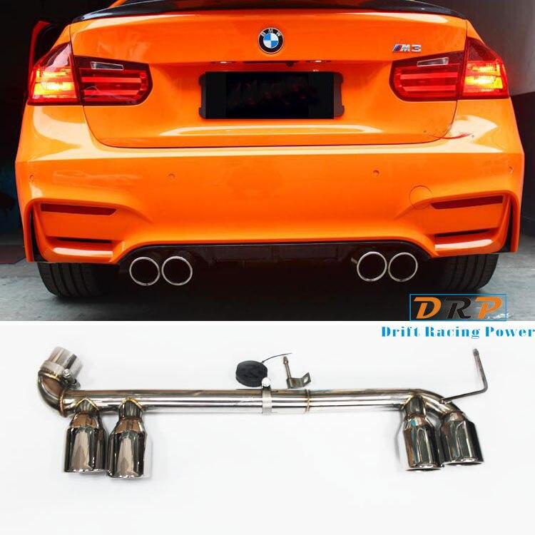 Hot! deux type de bilatéraux double en fiber de carbone et en acier inoxydable queue gorge fit 13-16 BMW 3 Série modifié M3, 320, F35, F30