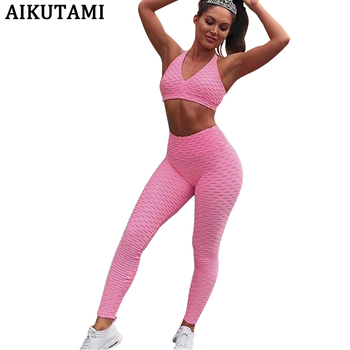 Hot Two Piece Sport Suit Women Yoga Set Sport Bra Top and Leggings Sexy Yoga Wear Fitness Clothing Track Suit Workout Sportswear sexy sports bra and leggings