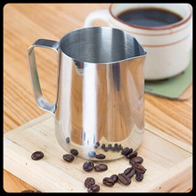 Stainless Steel 1000 ML Coffee Frothing Latte Jug Fancy Coffee Foam Cup Pitcher For Business Office Kitchen Household Papelaria