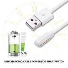 USB Smart Watch Magnetic Charger Cable Universal 4 Pin Suction Cord for GT88 G3 KW18 KW88 Y3