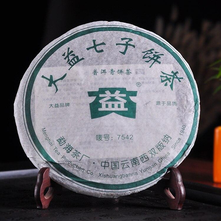 7542 green cake 606 Puer tea font b health b font font b care b font