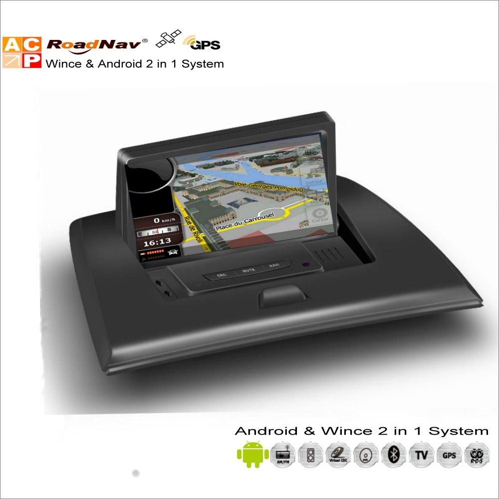 For BMW X3 E83 2003~2010 Car Radio DVD Player GPS