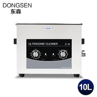 10L Industrial Ultrasonic Cleaner Bath Electronic Component Engine Spare Parts Mold oil Rust Degreaser Ultrasound Washer Tank