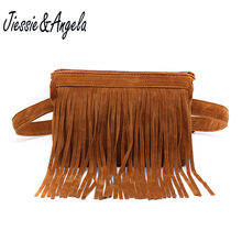 Jiessie & Angela New Vintage Frosted Leather Waist Bags Women Tassel Bag Phone Pouch Bags Waist Packs Fanny Pack Belt Bag(China)