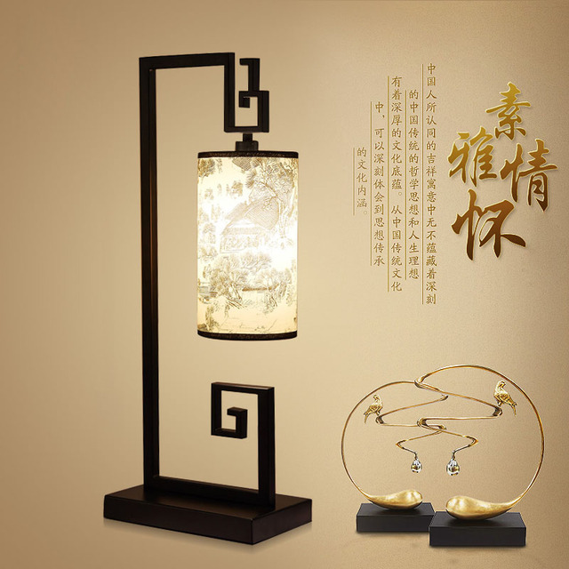 New chinese style table lamp ofhead modern chinese style ...