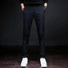 Большие разные повседневные эластичные брюки черные Молодежные брюки быстросохнущие облегающие эластичные брюки мужские осенние новые свободные спортивные брюки