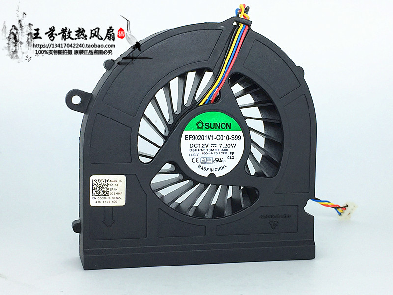 Laptop CPU Cooling Fan for Dell Inspiron One 2020 D3MHF 0D3MHF EF90201V1-C010-S99 BUB0812DD-BJ3F cooling fan