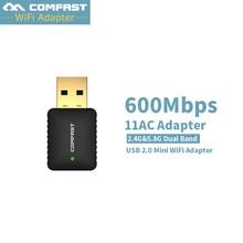 Mini USB WiFi Adapter 600Mbps 802.11ac Wi-Fi adapter 5 GHz usb wifi antena wifi 2 DBI Wireless Network LAN Card for computer