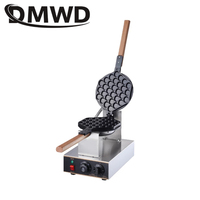 DMWD 220V 110V Commercial Electric Hong Kong Waffle Maker Chinese eggettes puff iron Baking Eggs Bubble cake machine Muffin oven
