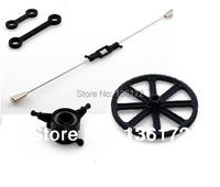 MJX F45 F645 4 Channels Rc Helicopter Spare Parts Kits Balance Bar Main Gear Ect Free