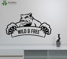 Animal Bear Wall Decal Quotes Wild And Free Vinyl Stickers Removable Housewares Kids Rooms Home Decor Modern Design  SY422
