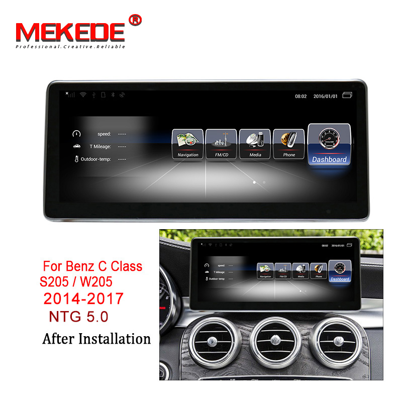 MEKEDE Car Multimedia Player 4G lte  Android 7.1 Car DVD radio audio player For Benz C Class S205 W205 2014-2017 3+32G NTG5.0